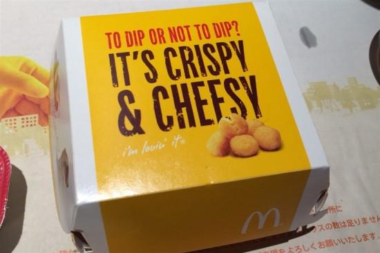 マックの『チーズポテトディップ』を食べてみた