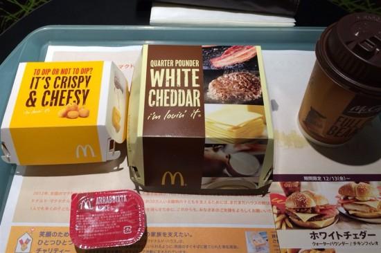 チーズポテトディップのカロリー・栄養成分