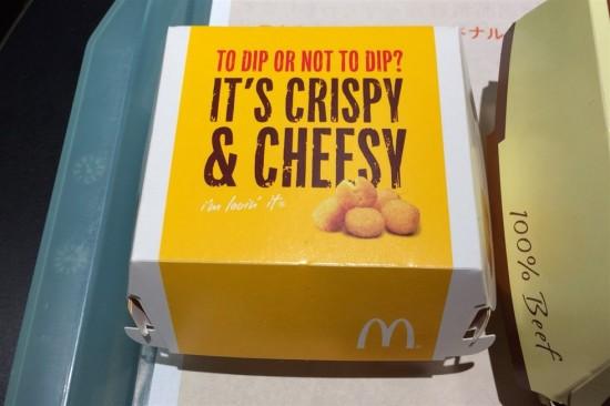チーズポテトディップの外観