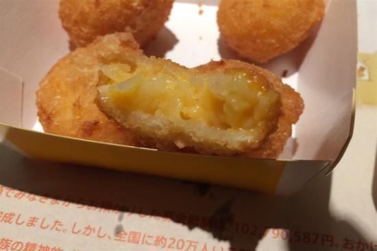チーズポテトディップの断面