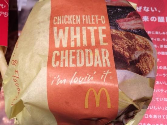 チキンフィレオ ホワイトチェダーの包み紙