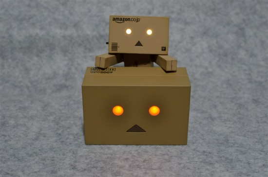 danboard_mobile_battery_05