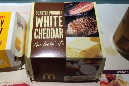 今回は単品の『クォーターパウンダー ホワイトチェダー』と『チーズポテトディップ』を注文