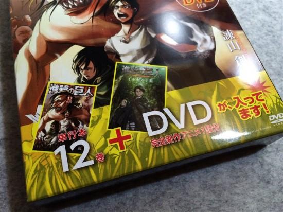 単行本12巻の他、完全新作アニメ1話分のDVDが入っています