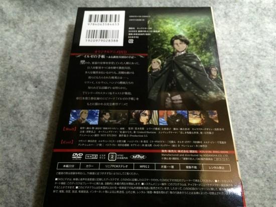 進撃の巨人 12巻 限定版のパッケージ裏面