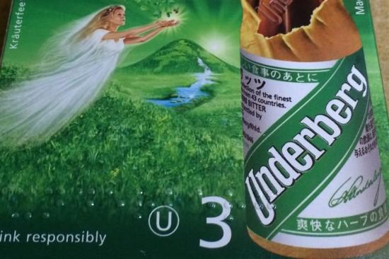 ドイツの薬草酒『Underberg(ウンダーベルク)』を大人買いしてみた