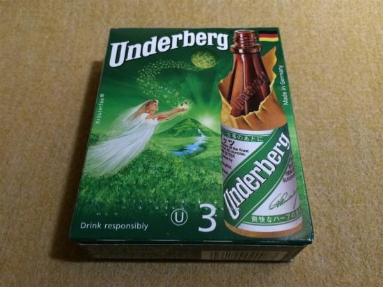 Underberg(ウンダーベルク)瓶と天使の様な女性のイラストが書いてあります