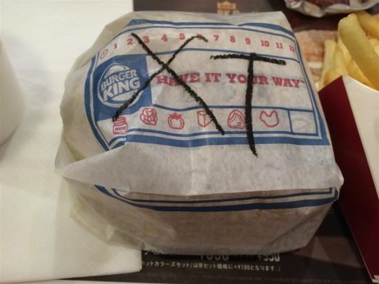 XT ガーリックビーフの包み紙