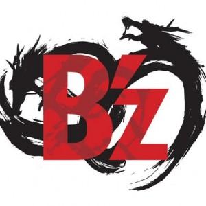 B'z壁紙プレゼントキャンペーン第2弾開始