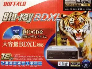 BRXL-PI12FBS-BKの箱の表面