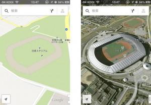地図はGPSや電子コンパスに対応しており、一般的な地図だけではなく、航空写真も3Dに対応