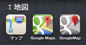 GoogleMapsのアイコン