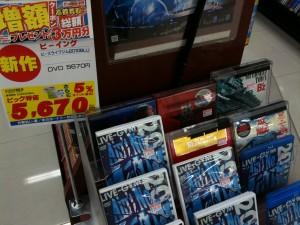 "B'z LIVE-GYM 2010 ""Ain't No Magic"" at TOKYO DOME"