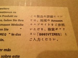 Amazonベーシック 一眼レフカメラ用スリングバッグの梱包箱の注意書き