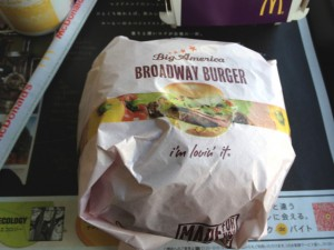 broadway_burger_05