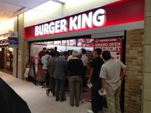 バーガーキング キュービックプラザ新横浜店の店舗前