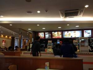 マクドナルド 50号水戸赤塚店