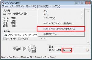 dvd_decrypter_02