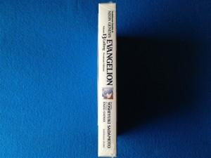 新世紀エヴァンゲリオン 13巻 プレミアム限定版、パッケージを横から見た図