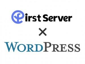 WordPressで入力した日本語が消えてしまう対処法
