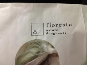 袋にはflorestaのロゴ