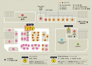 ecute上野の地図