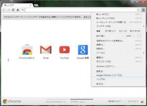 Google Chrome 24