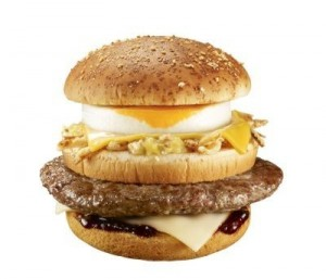grand_canyon_burger_002