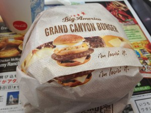 grand_canyon_burger_005