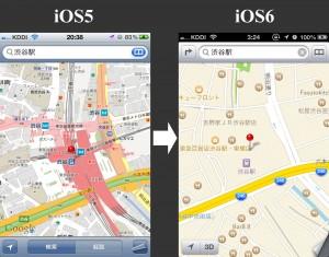 渋谷駅周辺の地図をiOS5とiOS6で比較