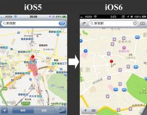 新宿駅周辺の地図をiOS5とiOS6で比較