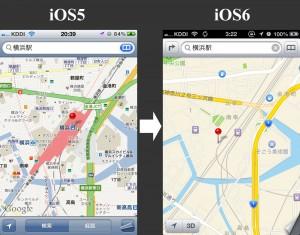 横浜駅周辺の地図をiOS5とiOS6で比較