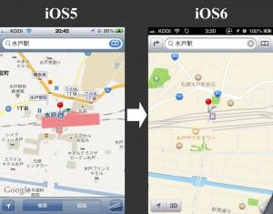 水戸駅周辺の地図をiOS5とiOS6で比較
