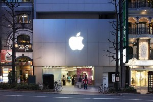 渋谷駅にある『Apple Store Shibuya』