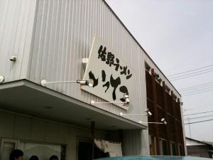 ittetsu_02