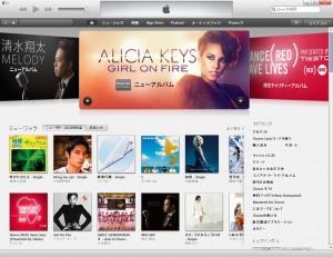 iTunes 11の新機能