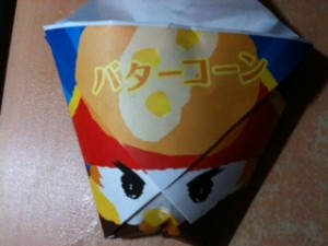 karaagekun_butter_corn_02
