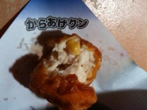 karaagekun_butter_corn_05