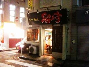 kikuna_ebisu_02