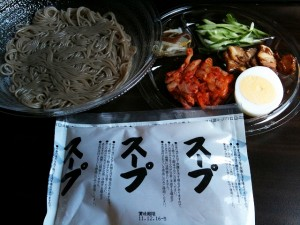korea_reimen_05