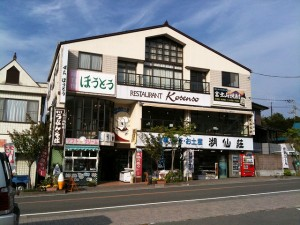kosenso_shika_curry_02