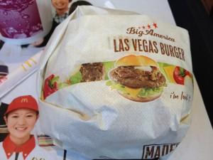 las_vegas_burger_05