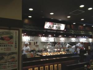 丸亀製麺 キュービックプラザ新横浜店の注文の流れ