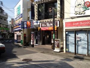 JR横浜線・東急東横線の菊名駅前にあるトンカツ屋
