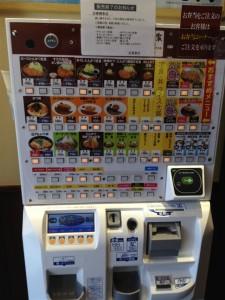 松乃家の券売機