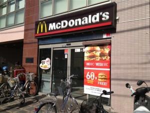 マクドナルド新羽駅前店