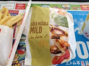 マイルドゴールドマサラの包装