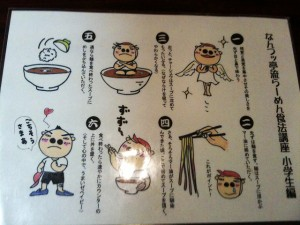 nantsu_kawasaki_06
