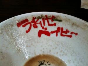 nantsu_kawasaki_09