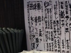 ラーメン大桜 十日市場本店のラーメンは好みを選べる
